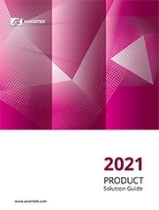 2021  Product Solution Guide