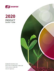 2020  Product Solution Guide