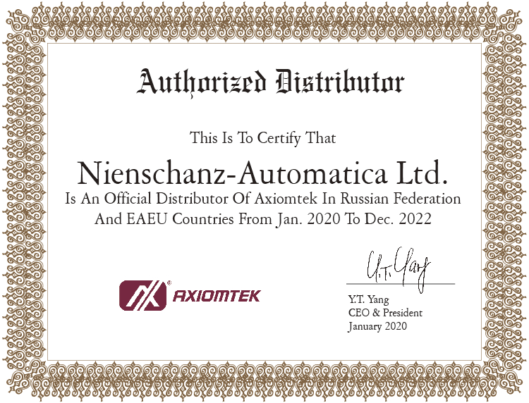 Axiomtek Authorized Distributor Certificate